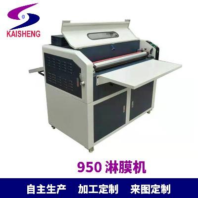 淋膜机:淋膜无纺布的加工工艺