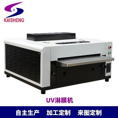 淋膜机的生产工艺及流程