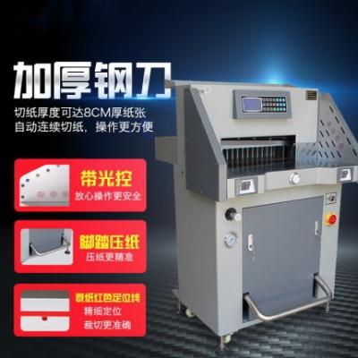 490 r paper cutter