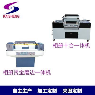 Kaisheng photo album equipment 10 in 1 photo album machine
