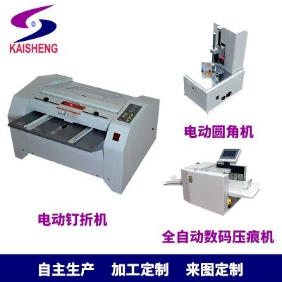 Kaisheng Electric Nail Folding Machine