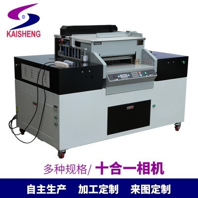 Kaisheng 10 in 1 photo album machine