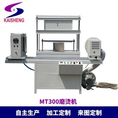 MT300 edging and hot stamping machine